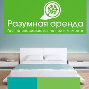 Аренда квартир и офисов Знаменки