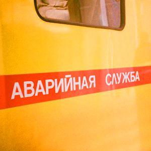 Аварийные службы Знаменки