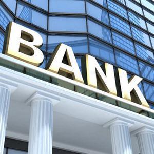 Банки Знаменки