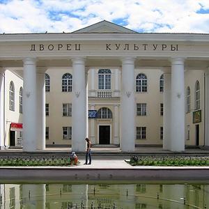 Дворцы и дома культуры Знаменки