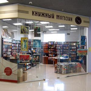 Книжные магазины Знаменки