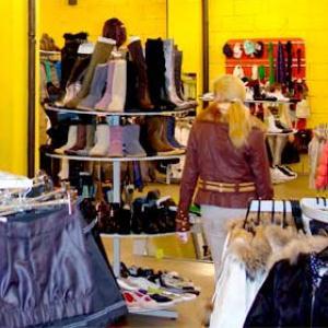 Магазины одежды и обуви Знаменки