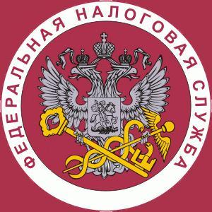 Налоговые инспекции, службы Знаменки