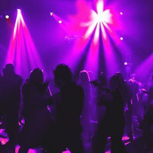 Ночные клубы Знаменки