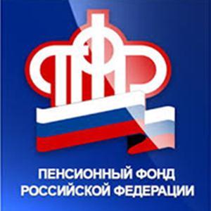 Пенсионные фонды Знаменки