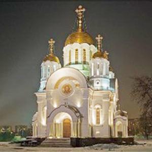 Религиозные учреждения Знаменки