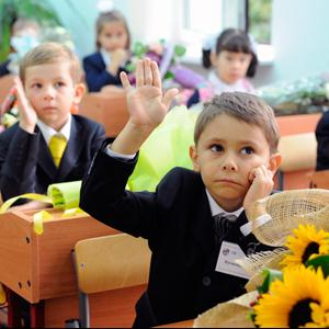 Школы Знаменки