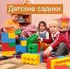 Детские сады в Знаменке