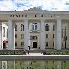 Дворцы и дома культуры в Знаменке
