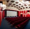Кинотеатры в Знаменке