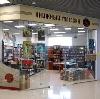 Книжные магазины в Знаменке