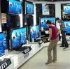 Магазины электроники в Знаменке