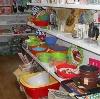 Магазины хозтоваров в Знаменке