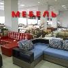 Магазины мебели в Знаменке