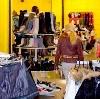Магазины одежды и обуви в Знаменке