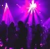 Ночные клубы в Знаменке