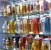 Парфюмерные магазины в Знаменке
