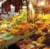 Рынки в Знаменке