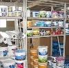 Строительные магазины в Знаменке