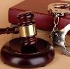 Суды в Знаменке