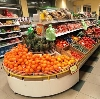 Супермаркеты в Знаменке