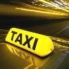 Такси в Знаменке