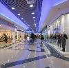 Торговые центры в Знаменке