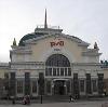 Железнодорожные вокзалы в Знаменке