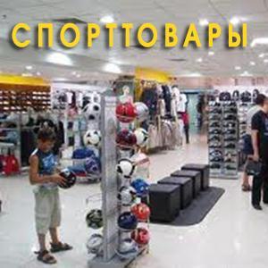 Спортивные магазины Знаменки